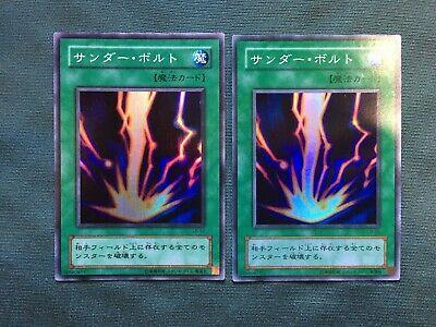 Yugioh Super Rare NEW Japan Raigeki Storm IGAS-JP067 Japanese