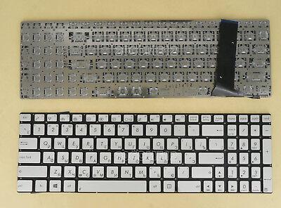 For ASUS N550JV N550JX N750JK N750JV Keyboard Backlit Italian Tastiera Silver