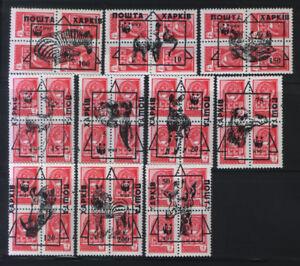 L-039-Ukraine-Kharkiv-Local-issue-surimpression-sur-sovietique-timbres-World-Wildlife-Fund