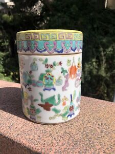 ANTIQUE 19TH CHINESE FAMILLE ROSE TEA CADDY BOX LID PORCELAIN