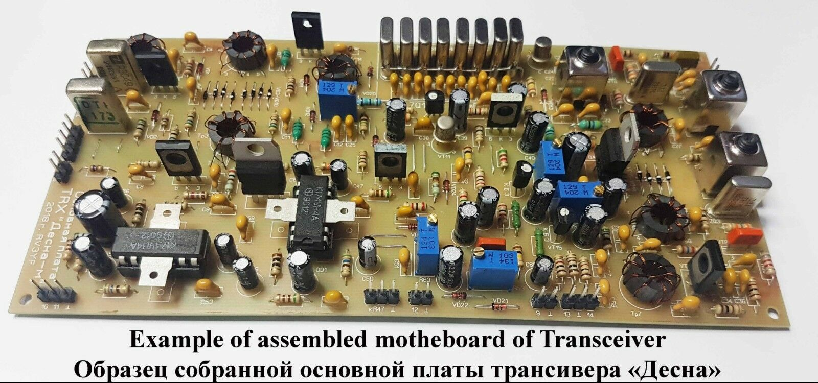 "Universal Bandpass Filters for HF Transceiver /""BPF-6/"" 6 bands 24V relays.KIT"