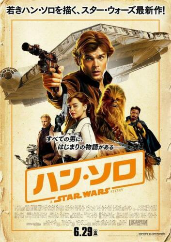 """Solo A Star Wars Story Japanese Movie Poster 2018 New Film 13x20/"""" 24x36/"""" 27x40/"""""""