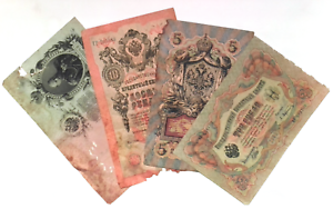 1909-Russian-Empire-Set-of-3-5-10-and-25-Rubles-Banknote-Set-Low-Grade
