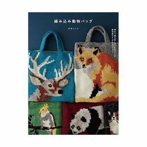 Knitting-Animals-Bag-Crochet-Knitting-Craft-Pattern-Book-Brand