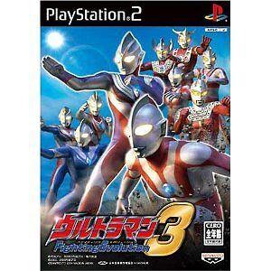 Ps2 Ultraman Fighting Evolution3 Japan For Sale Online Ebay