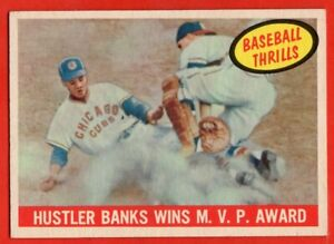 1959 Topps #469 Ernie Banks EX-EXMINT+WRINKLE Chicago Cubs HOF FREE SHIPPING