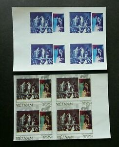 [SJ] Vietnam Jean Leon Gerome Painting Slave Trade 1989 (color proof imperf) MNH