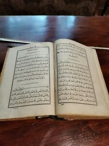old-book-BIBLE-ISLAM-Quran-KARAN-KAZAN-RUSSIAN-EMPIRE-1901