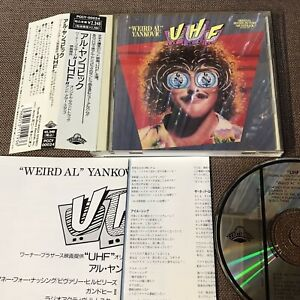 Weird Al Yankovic Uhf Soundtrack Other Stuff Japan Cd Pccy00024 W Obi Inserts 49880013111936 Ebay