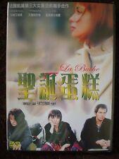 La Buche DVD NEW *Engish Subtitles* NTSC All REGION 0 Beart French Azema