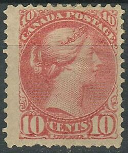 Canada 1870 ☀ 10c Lilac-Pink - Queen Victoria - SG89 Cat. £350 ☀ MH OG