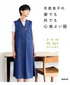 Yoshiko-Tsukiori-039-s-Comfortable-Clothes-Japanese-Craft-Book