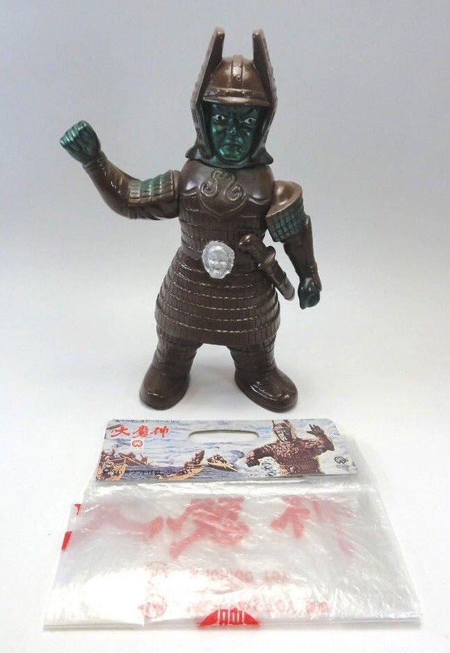 DAIMAJIN 1st brun Färg SOFUBI Figur med Bag M1 GOU japan