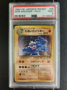 DARK MACHAMP JAPANESE POKEMON 1997 TEAM ROCKET HOLO CARD #68 PSA MINT 9