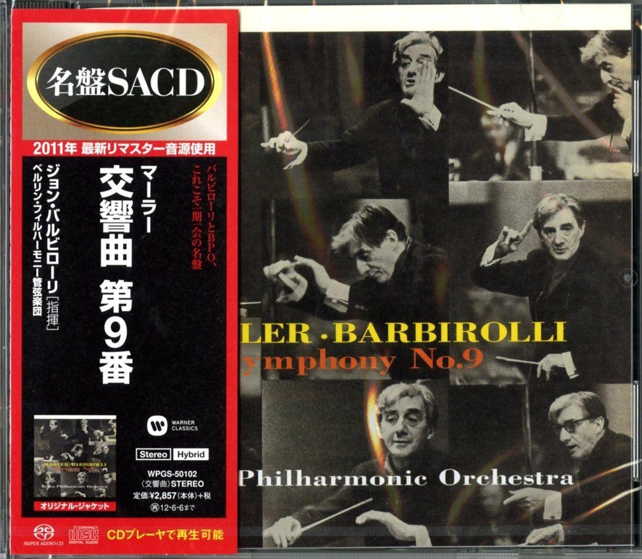 Photo 1 - SIR JOHN BARBIROLLI-Mahler: Sym, 9,: Bernstein... - Japon SACD hybride g50