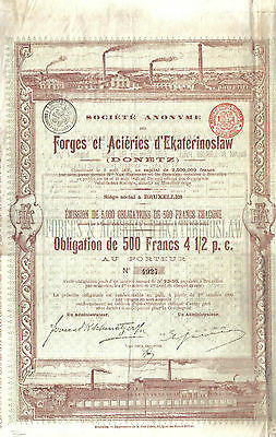 Russia Imperial 1900 Russian French Cotton Co 500 fr  Deco coup Uncancelled seal