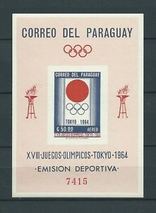 LATIN-AMERICA-PARAGUAY-1964-MI-1280-BLOC-51-TIMBRES-NEUFS-MNH-LUXE