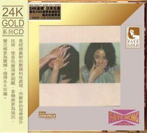王菲 Faye Wong 浮躁 (24K Gold) (日本壓碟) CD 2020