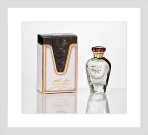 Turab-al-Dhahab-Perfume-Edp-100-Ml-Regalo-para-Mujer-almizcle-jengibre-Coco-Jazmin