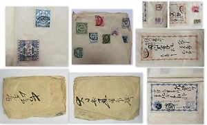 Old stamps and postcards Japanese Japan