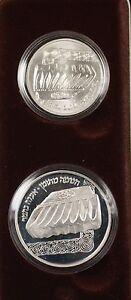 1982-Israel-Hanukka-From-Yemen-2-Coin-Silver-Proof-amp-UNC-Set-with-Box-No-COA