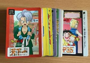 Carte-Dragon-Ball-Z-DBZ-Carddass-Hondan-Part-16-Reg-Set-1993-MADE-IN-JAPAN