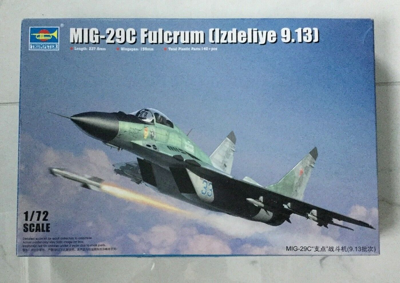 TRUMPETER 1 72 RUSSIAN MIG-29C FULCRUM JET FIGHTER MODEL KIT BRAND NEW
