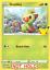 miniature 17 - Carte Pokemon 25th Anniversary/25 anniversario McDonald's 2021 - Scegli le carte