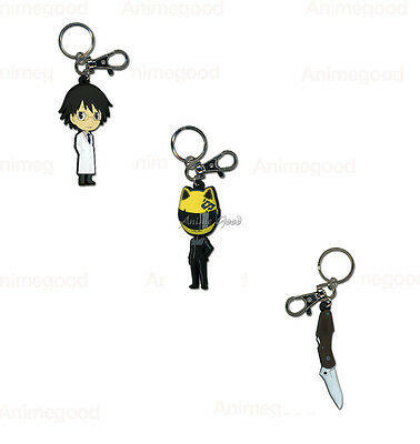 Durarara Celty Keychain Key Chain Anime Manga Licensed New Durarara!