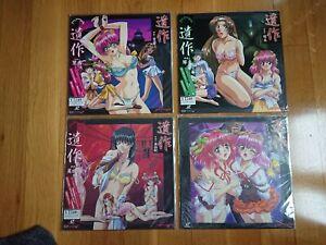 4-Hentai-LD-Laserdisc-Unknown-Tittle-anime-manga-laser-disc-JP