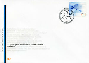 Estonia-2017-FDC-Constitution-25-Years-1v-Set-Cover-Politics-Independence-Stamps