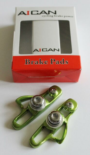 Aican Superlight Road brake shoes holder catridge for Shimano, Light green
