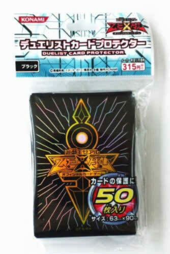 21970 AIR Yugioh Zexal Duelist Card Protector Sleeve Emperor/'s Key 63x90mm 50