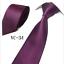 Classic-Red-Black-Blue-Mens-Tie-Paisley-Stripe-Silk-Necktie-Set-Wedding-Jacquard thumbnail 44