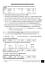 H1-Leaving-Cert-Chemistry-Notes thumbnail 12