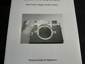 Leica m3 repair book manual, replace shutter curtain & clean.