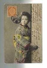 1911 Tientsin to Peking China Postcard Cover to Austrian Legation Guard Geisha