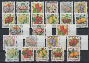 G139309-LEBANON-AIRMAIL-FLOWERS-amp-FRUITS-YEARS-1973-1978-MINT-MNH