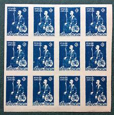 GEORGIA 1919 3r Block of 12. Free UK Postage