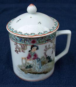 Vintage Chinese Oriental Porcelain Tea / Coffee Cup / Mug With Vented Lid