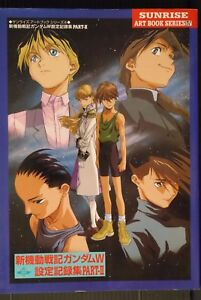 JAPAN Mobile Suit Gundam Wing Material Collection Part-2 (Art Book)