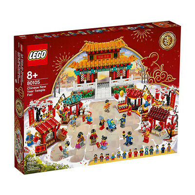 LEGO 40186 Chinese New Year of The Pig w// 2 Red Envelopes 2019 ASIA EXCLUSIVE