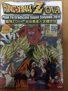 Dragon Ball Movie Plan To Eradicate Saiyan Ebay