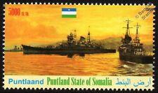 KUMANO Japanese Navy Heavy Cruiser IJN WWII Warship Ship Stamp