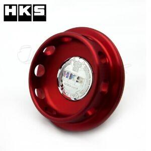 Details about HKS Billet Oil Filler Cap for SUBARU UNIVERSAL FB20D M42 x  P4 5 24003-AK002