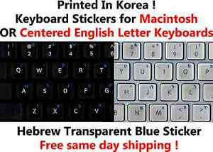 Hebrew-Blue-Trasnparent-Keyboard-Stickers-for-Mac-Apple-or-Windows-Centered-Keyb