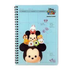 Disney Tsum Tsum Monthly Planner / Scheduler / Organizer : Blue