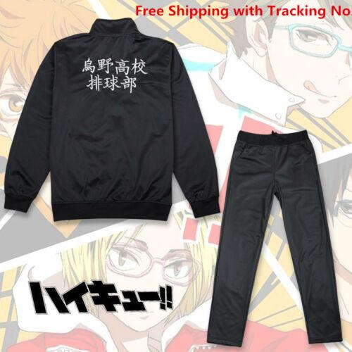 Haikyuu Karasuno High School Coats Jacket Cosplay Costume Sport Uniform Pants