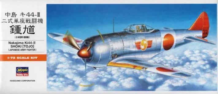 NAKAJIMA Ki-44 II SHOKI   TOJO (DE JAPÓN AF SEÑALES) 1 72 HASEGAWA  RARO