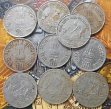 10 Coins Lot - 50 Paise (FAO) 1986 Commemorative: Fisheries Copper-nickel – 5 g